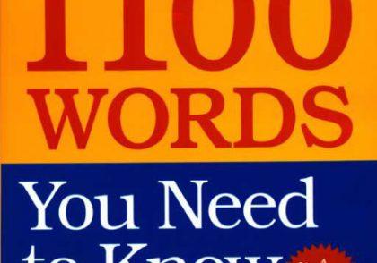 1100 لغتی که نیاز دارید در انگلیسی بدانید